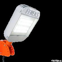 Светильник ДКУ 04-52-50-Г65 (замена ДКУ 04-55-50-Г65)