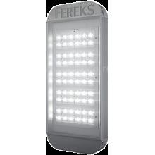 Светильник ДКУ 01-130-50-К30 (замена ДКУ 01-135-50-К30)
